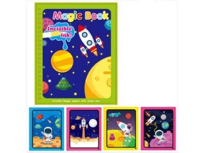 Bojanka + magični flomaster, za decu 3+ godine, svemir