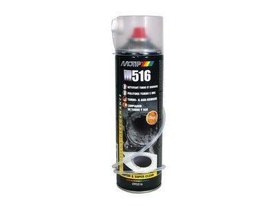 Čistilo ventilov, 500 ml