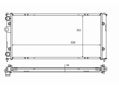 Hladilnik vode 671308-5 - Seat Inca 95-03