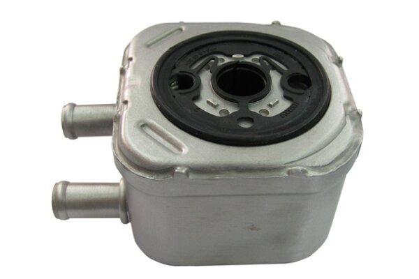 Hladnjak ulja Audi A4 97-00