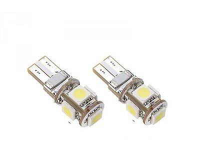 LED žarnice 70182 - 12V, 5xSMD, bela, 2 kosa