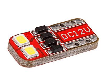LED žarnice 9-16V, 2xSMD, 120LM/W, 2 kosa, 12 mesečna garancija, PREMIUM