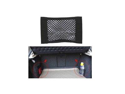 Mrežasti organizator za prtljažni prostor, 50*25 cm