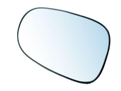 Ogledalo za retrovizore