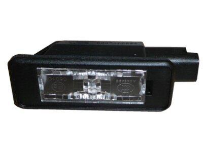 Osvjetljenje registarske tablice Citroen C4 Cactus 14-