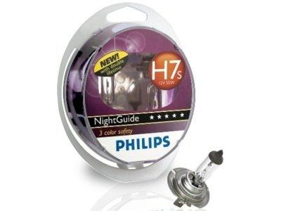 Par žarnic Philips 12V H7s 55W Night Guide