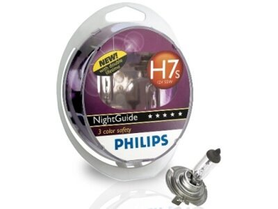 Par žarnic Philips 12V H7s 55W Night Guide