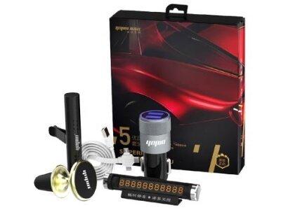 Poklon set 5v1: držač telefona, adapter + kabl za punjenje, osvježivač vazduha, sat za parking