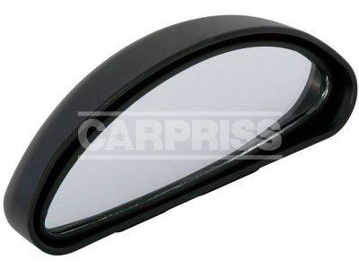 Pomožno univerzalno ogledalo, 72414050