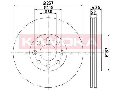 Prednji zavorni diski 1032608 - Opel Corsa D 06-14