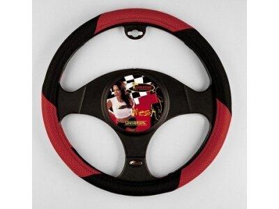 Prevleka volana Bottari Mesh, 13604, 37-39cm, črno - rdeča