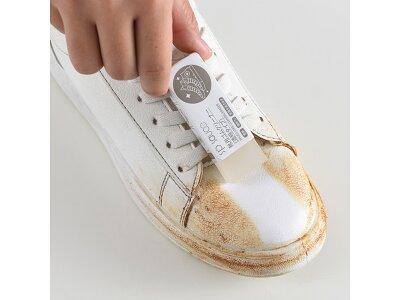 Radirka za čiščenje čevljev
