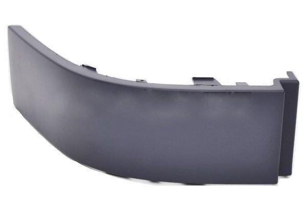 Rub blatobrana (zadnji) 322284-5 - Volkswagen Sharan 00-10