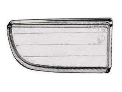 Staklo maglenke BMW Serije 7 (E38) 94-01, benzin