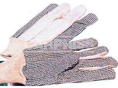 Univerzalne više namenske rukavice Carpriss