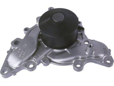 Vodena pumpa - Mitsubishi Galant 96-03