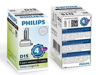 Xenon žarnica D1S Philips LongerLife 4300K - PH85415SYC1