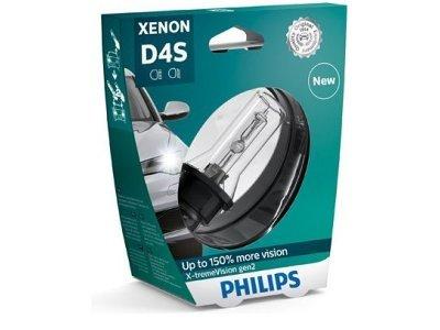 Xenon žarnica D4S Philips X-TremeVision 4800K - PH42402XV2S1