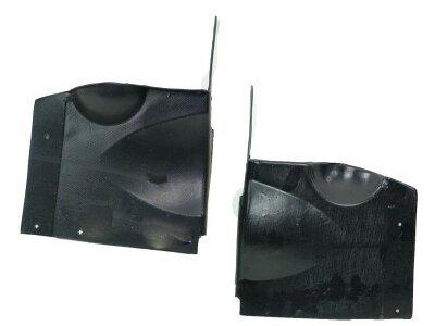 Zaštita motora (bočna) Citroen Xsara Picasso 99-