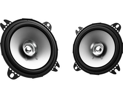 Zvočniki Kenwood KFC-S1056, 10 cm